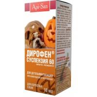 Дирофен для собак, суспензия, 10мл