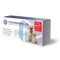 Гельмимакс для щенков и взрослых собак крупных пород, 2 табл