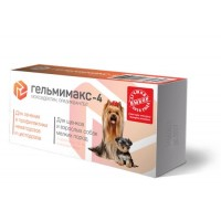 Гельмимакс для щенков и взрослых собак мелких пород, 2 табл