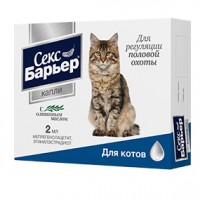 Капли СЕКС БАРЬЕР для котов