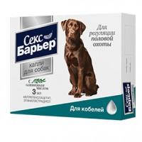 Капли СЕКС БАРЬЕР для кобелей