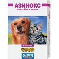 Азинокс для собак и кошек, 6 таб