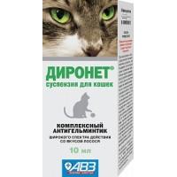 Диронет суспензия для кошек, 10мл
