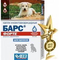 Барс Форте капли инсектоакарицидные для щенков