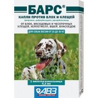 Барс капли для собак(20-30кг) от блох и клещей