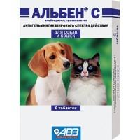 Альбен С для собак и кошек, 6таб
