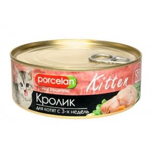 Porcelan 95% для котят, Кролик, 250 г