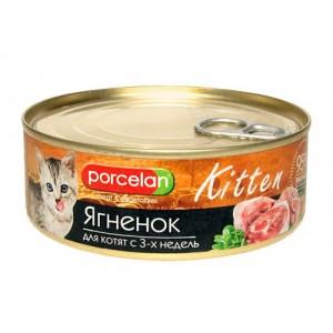 Porcelan 95% для котят, Ягненок, 250 г