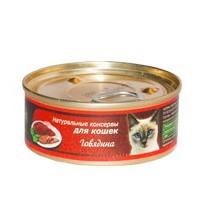 Porcelan для кошек, Говядина, 100 г