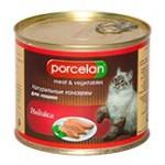Porcelan для кошек, Индейка, 525 г