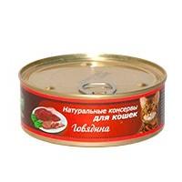 Porcelan для кошек, Говядина, 250 г