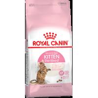 Royal Canin для стерилизованных котят