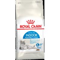 Royal Canin для кошек, склонных к перееданию