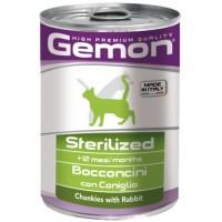 Консервы Gemon для стерилизованных кошек, кусочки кролика, 415г