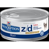 Hill's Z/D для кошек, при острых пищевых аллергиях, 156г