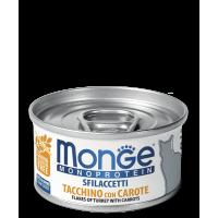 Консервы Monge монопротеиновые - Только индейка с морковью, 80г.