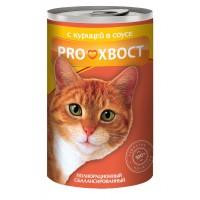 Консервы ProХвост для кошек с курицей, в соусе, 415г