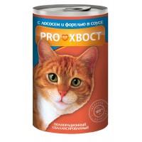 Консервы ProХвост для кошек с лососем и форелью, в соусе, 415г