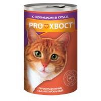 Консервы ProХвост для кошек с кроликом, в соусе, 415г