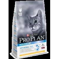 Pro Plan для домашних кошек
