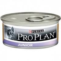 Консервы Pro Plan для котят, курица, 85 г