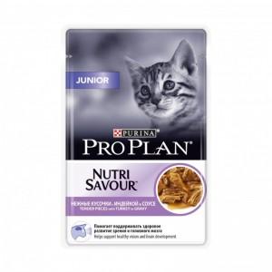 Консервы для котят Purina Pro Plan Junior, индейка, пауч, 85 г