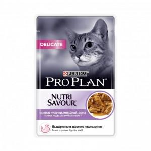 Консервы Purina Pro Plan Delicate для кошек с чувствительным пищеварением, индейка, пауч, 85 г