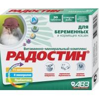 Радостин для беременных и кормящих кошек
