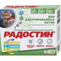 Радостин длякастрированных котов и стерилизованных кошек