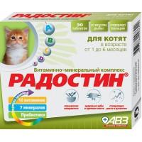 Радостин для котят