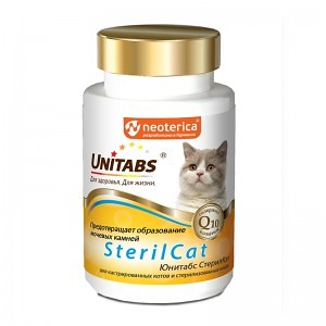 Мульти-комплекс Unitabs SterilCat  для кастрированных или стерилизованных кошек, 120 таб