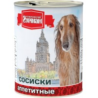 """Сосиски Четвероногий Гурман для собак """"Аппетитные"""" 340 г"""