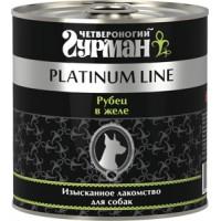 Консервы Четвероногий Гурман Platinum line для собак, Рубец говяжий в желе