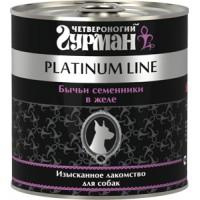 Консервы Четвероногий Гурман Platinum line для собак, Бычьи семенники в желе 240 г