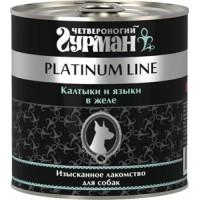Консервы Четвероногий Гурман Platinum line для собак, Калтыки и языки в желе 240 г