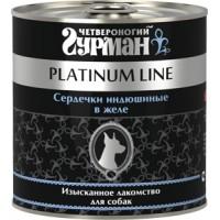 Консервы Четвероногий Гурман Platinum line для собак, Сердечки индюшиные в желе 240 г
