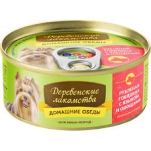 Домашние обеды: рубленая говядина с языком и овощами, 100г