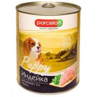 Porcelan 95% для щенков, Индейка, 850 г