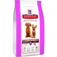 Hill's для декоративных собак, ягнёнок и рис