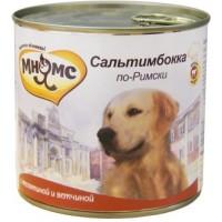 Консервы Мнямс для собак телятина с ветчиной. 600 г