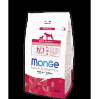 Monge для щенков средних пород до 2х мес 1,5 кг
