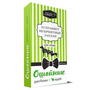 BEST Ошейник парфюмированный для собак 65 см зеленое яблоко