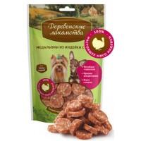 Деревенские лакомства для собак мини-пород: медальоны из индейки с рисом