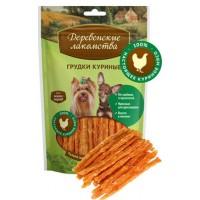 Деревенские лакомства для собак мини-пород: грудки куриные