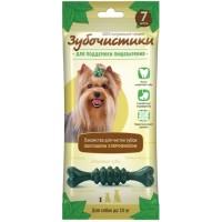 """""""Зубочистки"""" Мятные для собак мелких пород"""