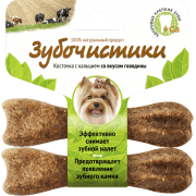 """""""Зубочистки"""" для собак мелких пород, говядина"""