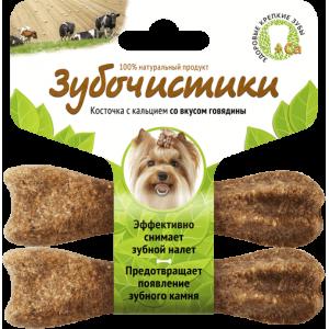 """""""Зубочистки"""" для собак мелких пород со вкусом говядины 2*18г"""