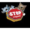 Stop спрей