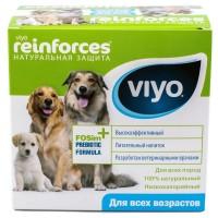 Пребиотик Viyo Reinforces для собак 7х30 мл