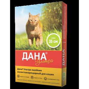Цветной ошейник для кошек Дана Ультра